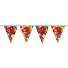 Balloon Design Bunting No 3rd Birthday