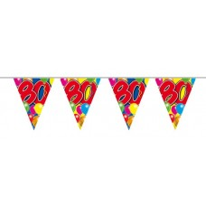 Balloon Design Bunting No 80th  Birthday